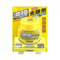 Vanguard Super Strong Grease Remover