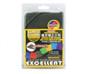 新品上市 CLAY-U 可力優 奈米美容 MINI磁土布 磨泥布 美容布