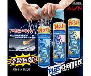 AION 合成羚羊皮巾  全新包裝 繁體中文版