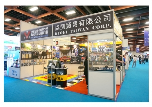 2017 TAIPEI AMPA Automotive Taipei International Auto Parts Exhibition ends successfully