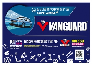 The 35th Taipei International Auto Parts Exhibition 2019