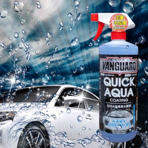 科技水感應潑水鍍膜(全車用)-深色車用