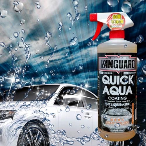 科技水感應潑水鍍膜(全車用)-淺色車用