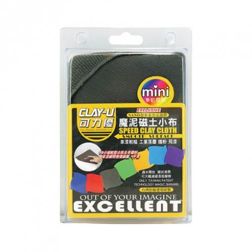 可力優mini磁土布18×18cm