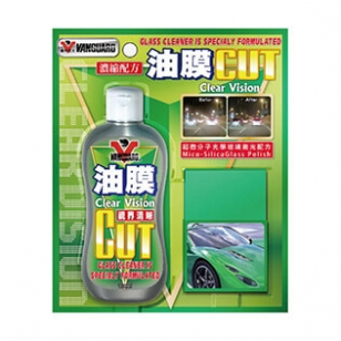 Vanguard Cut Clear Vision Glass Cleaner