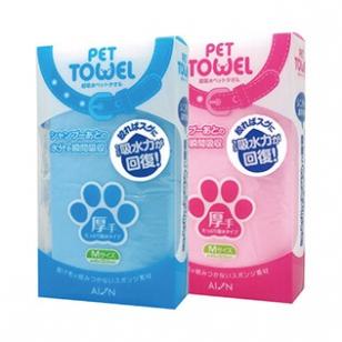 AION寵物專用羚羊皮巾-厚手M-兩款顏色