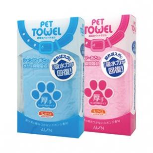 AION寵物專用羚羊皮巾-厚手L-兩款顏色