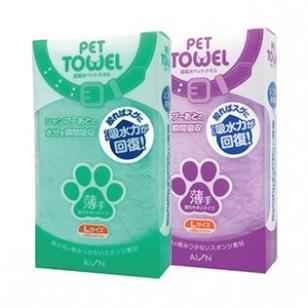 AION寵物專用羚羊皮巾-薄手L-兩款顏色