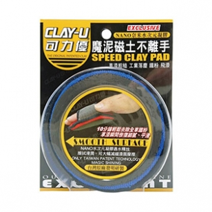 B6308 Model of Clay-U Series Speed Clay Handy Pad