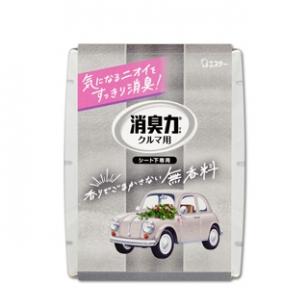 S.T. Car Air Freshener (under car seater)- No fragrance
