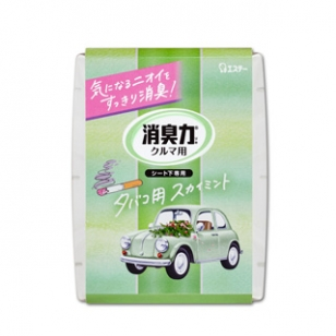 S.T. Car Air Freshener (under car seater)- In addition to smoked mint