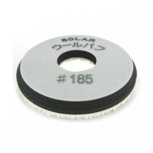 SOLAR羊毛輪-180mm